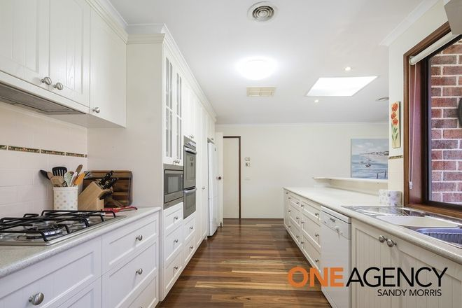Picture of 23 McTaggart Crescent, KAMBAH ACT 2902