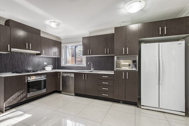 Picture of 4/85 Derby Street, ROOTY HILL NSW 2766