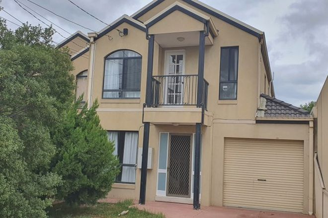 Picture of 961A Ballarat Road, DEER PARK VIC 3023