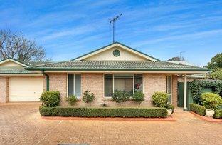 Picture of 2/67 Pecks Road, North Richmond NSW 2754