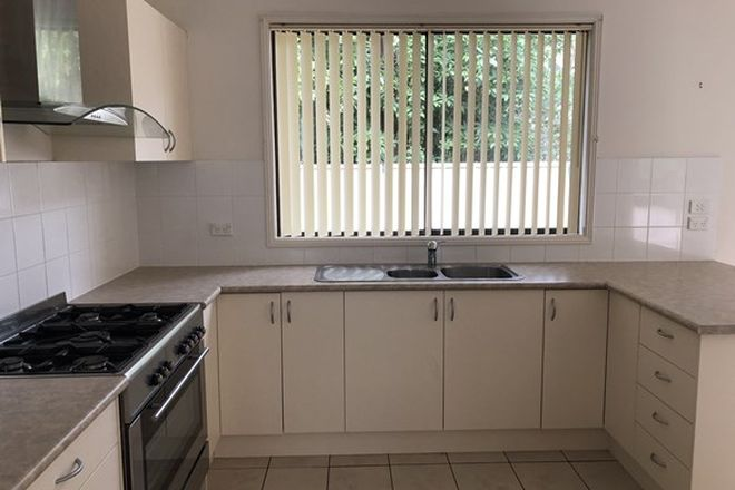 Picture of 42B Yarroma Avenue, SWANHAVEN NSW 2540