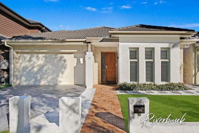 Picture of 73 Nijong Drive, PEMULWUY NSW 2145