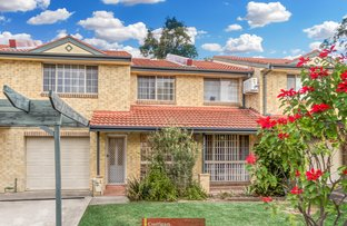 Picture of 3B Heath Street, Prospect NSW 2148