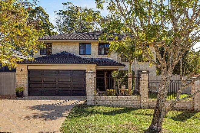 Picture of 18 Rosegum Drive, MOLENDINAR QLD 4214