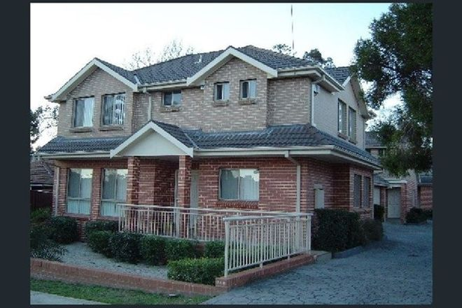Picture of 2/11 Austral ave, WESTMEAD NSW 2145