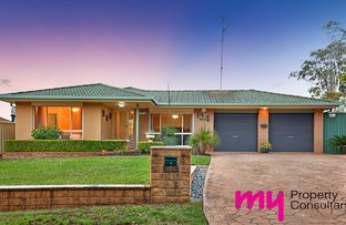 Picture of 134 Mount Annan Drive, Mount Annan NSW 2567