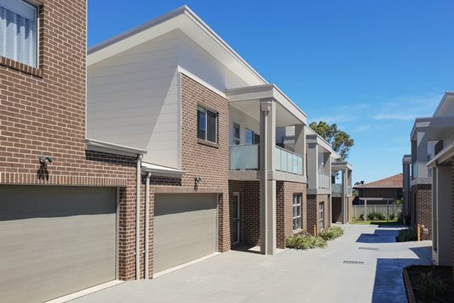Picture of 10/34-38 The Avenue, CORRIMAL NSW 2518