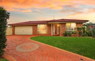 Picture of 5 Thisbe Pl, Rosemeadow NSW 2560