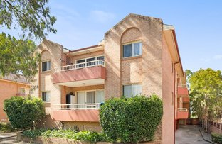 Picture of 8/217 Dunmore Street, Pendle Hill NSW 2145