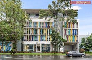Picture of 24/456-458 Gardeners Road, Alexandria NSW 2015