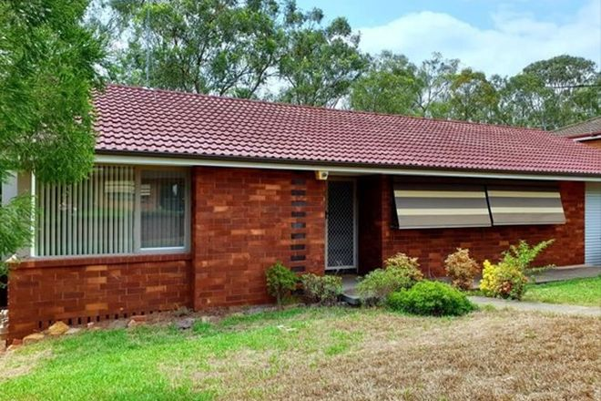 Picture of 14 Greenoaks Ave, BRADBURY NSW 2560