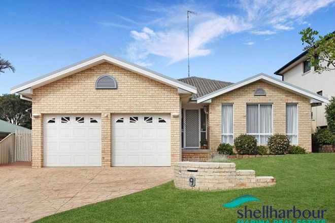 Picture of 9 Narran Way, FLINDERS NSW 2529