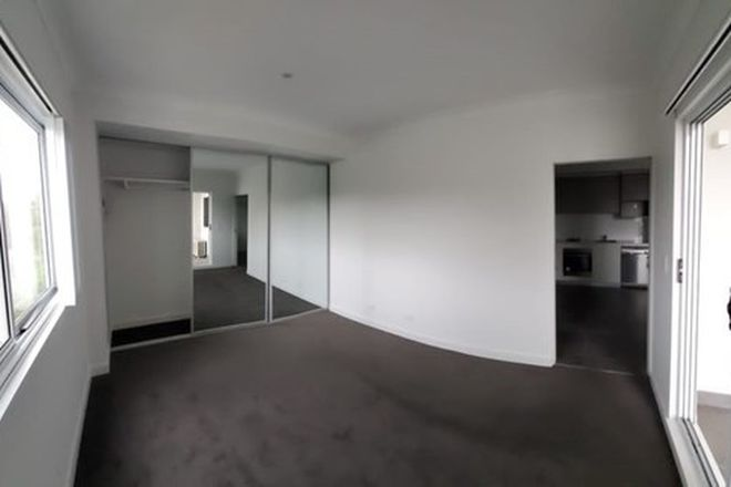 Picture of 301/15-17 OLD NORTHERN ROAD, BAULKHAM HILLS NSW 2153