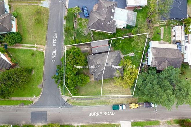 Picture of 7 O'Neill Street, LALOR PARK NSW 2147