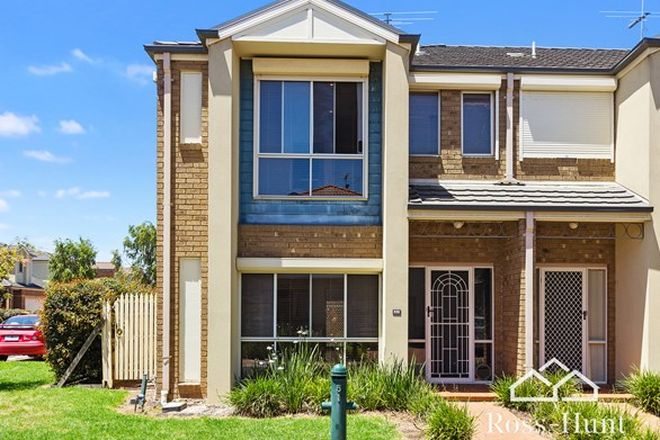 Picture of 51 Amberlea Circuit, TAYLORS HILL VIC 3037