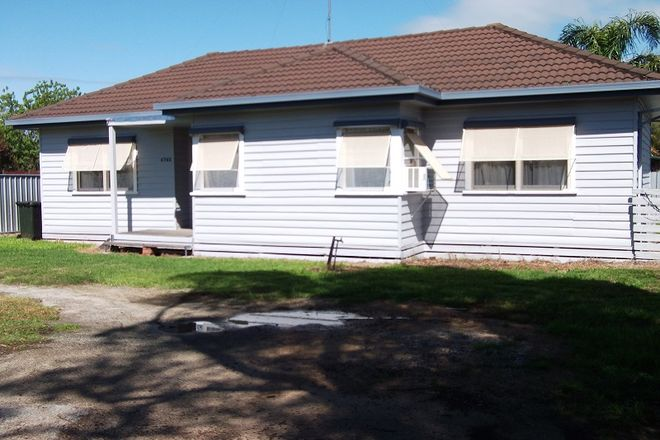 474A Maher Street, DENILIQUIN NSW 2710