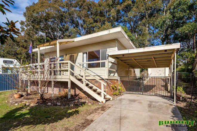Picture of 14 Christopher Crescent, BATEHAVEN NSW 2536