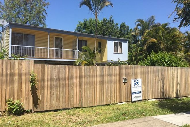 Picture of 273 Waterford Road, ELLEN GROVE QLD 4078