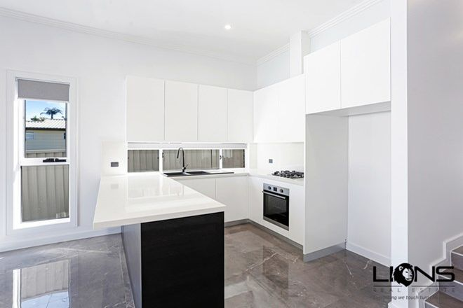 Picture of 11c Gurney Rd, CHESTER HILL NSW 2162