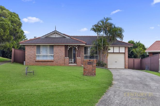 Picture of 9 Curtiss Place, RABY NSW 2566