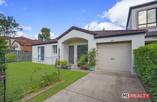 Picture of 205/64 Gilston Road, Nerang QLD 4211