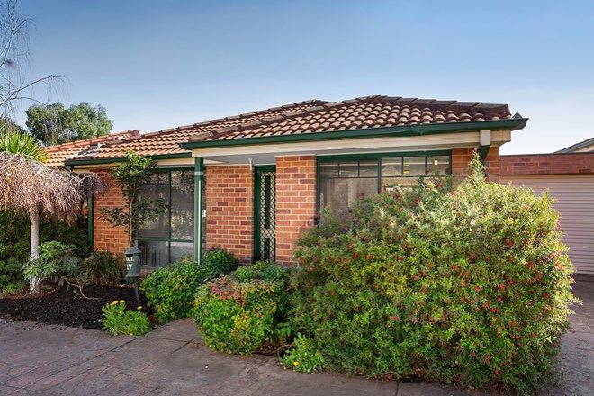 Picture of 17 McDonnell Road, COBURG NORTH VIC 3058