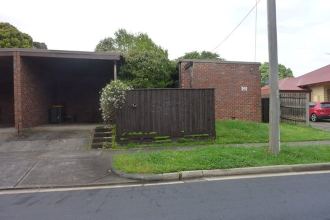 Picture of 2/2 McDowall Street, MITCHAM VIC 3132