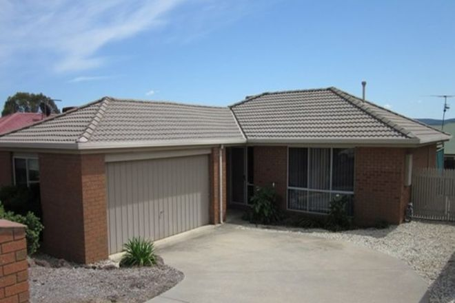 Picture of 14 Templeton Place, WODONGA VIC 3690