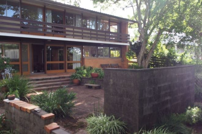 Picture of 223 Geddes Street, SOUTH TOOWOOMBA QLD 4350