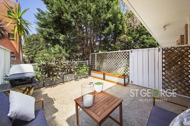 Picture of 25/574 Forest  Road, PENSHURST NSW 2222
