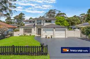 Picture of 3 Ruse Street, North Ryde NSW 2113