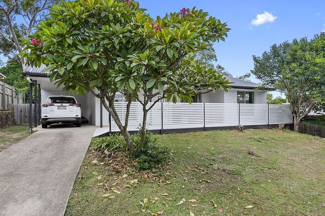 Picture of 14 Pikedale Street, MURARRIE QLD 4172
