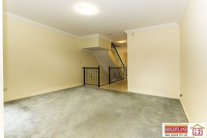 Picture of 15/82 Macarthur St, NORTH PARRAMATTA NSW 2151