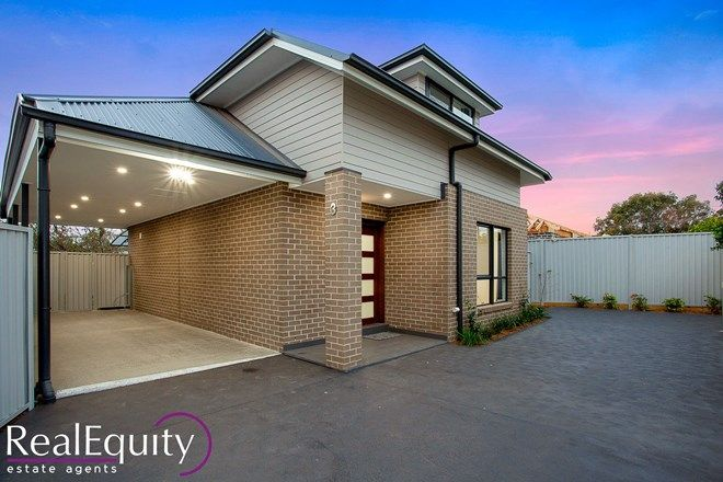 Picture of 3/256 Epsom Road, CHIPPING NORTON NSW 2170