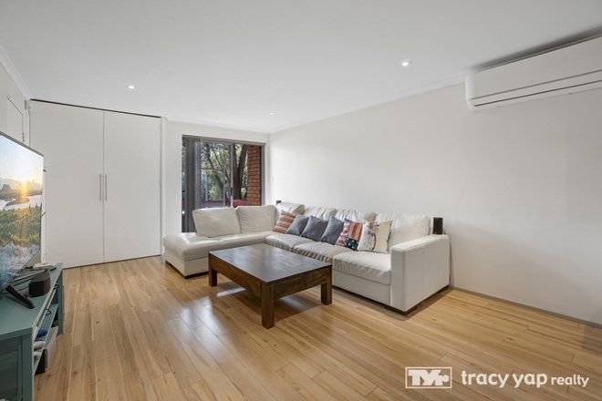 Picture of 4/155 Herring Road, MACQUARIE PARK NSW 2113