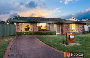 Picture of 14 Dunkley Court, Rooty Hill NSW 2766