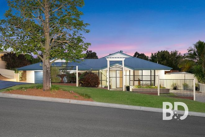 Picture of 15 Barrine Place, NARANGBA QLD 4504