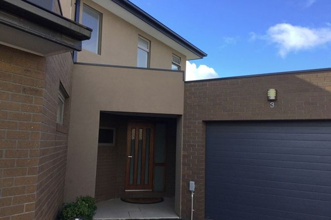 Picture of 3/14 Treadwell Road, ESSENDON NORTH VIC 3041
