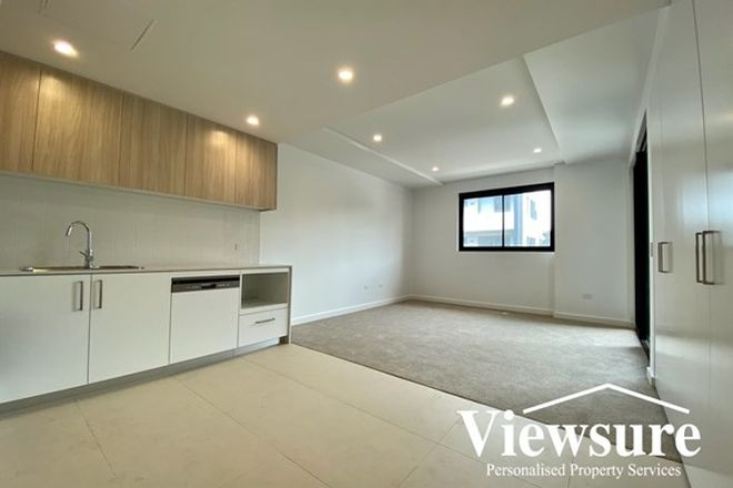 Picture of 5 Adonis Ave, ROUSE HILL NSW 2155
