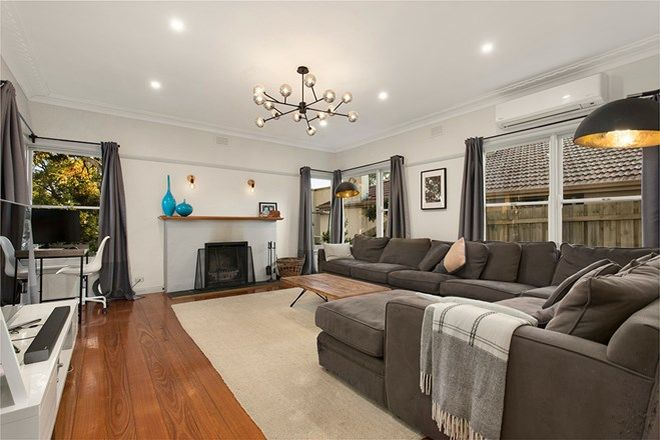 Picture of 5 Anfield Court, MALVERN EAST VIC 3145