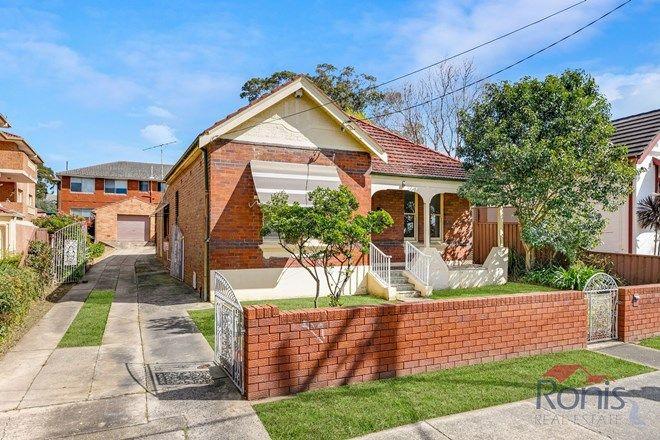 Picture of 36 Duke Street, CAMPSIE NSW 2194