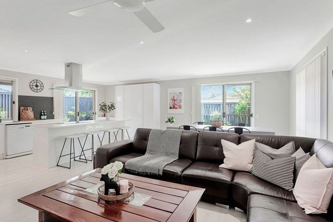 Picture of 25 Altissimo Close, VARSITY LAKES QLD 4227