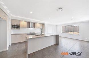 Picture of 17 Ambrose Street, Middleton Grange NSW 2171