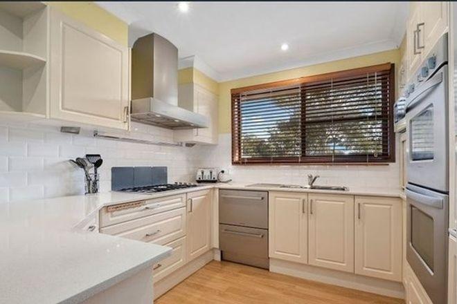 Picture of 456 Tennyson Road,, TENNYSON NSW 2754