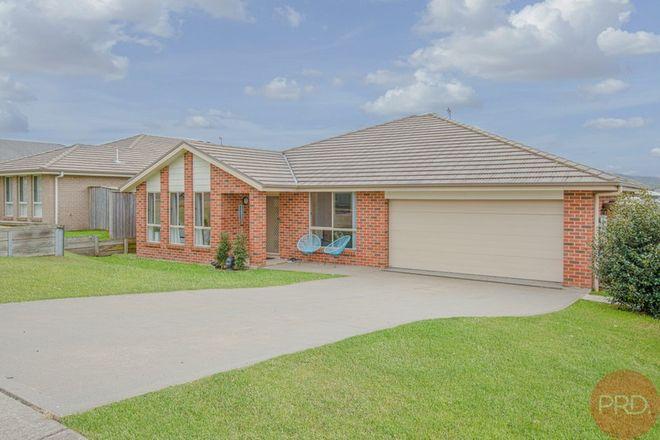 Picture of 552 Oakhampton Road, ABERGLASSLYN NSW 2320