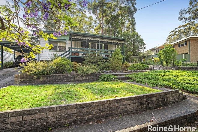 Picture of 63 Ross Avenue, NARRAWALLEE NSW 2539