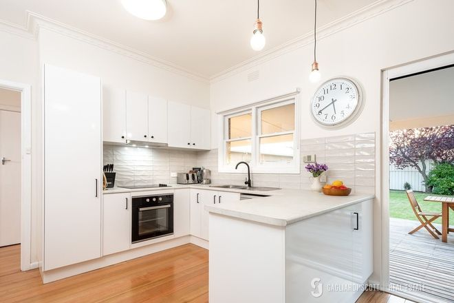 Picture of 32 Chertsey Road, SHEPPARTON VIC 3630