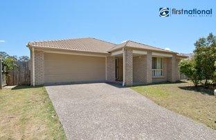 Picture of 12 Parkvista Lane, Eagleby QLD 4207