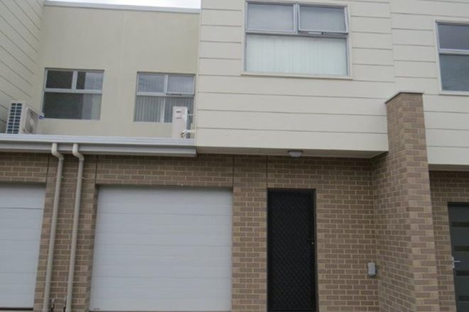Picture of 4/13 Castle Road, CHRISTIES BEACH SA 5165