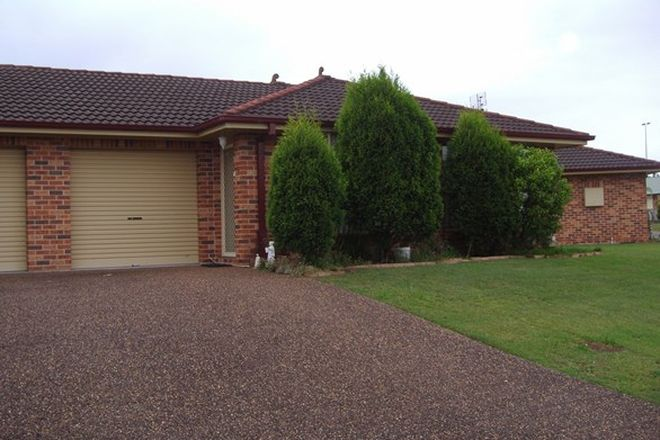 Picture of 2/3 Justine parade, RUTHERFORD NSW 2320